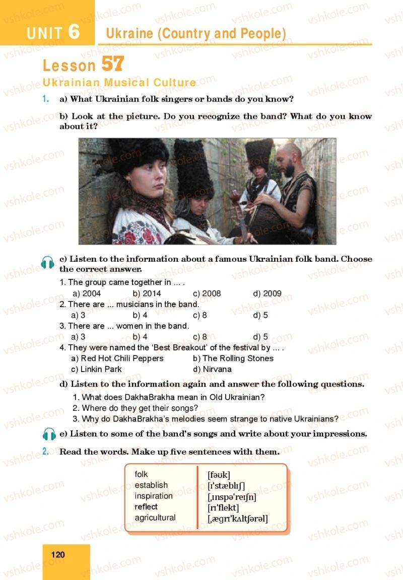 Страница 120   Учебник Англiйська мова 10 класс М. О. Кучма 2018