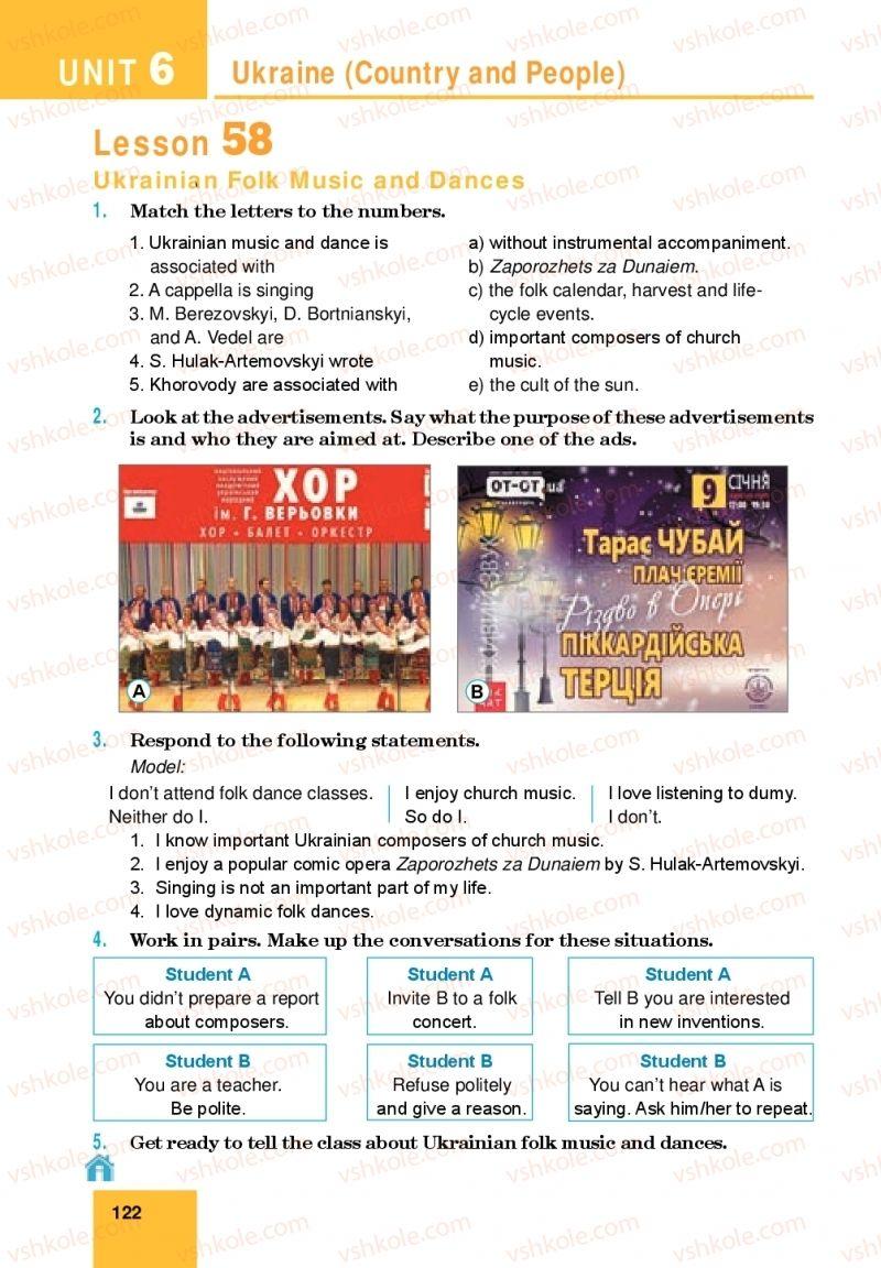 Страница 122 | Учебник Англiйська мова 10 класс М. О. Кучма 2018