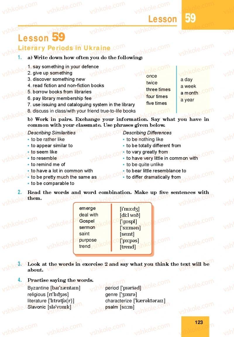 Страница 123 | Учебник Англiйська мова 10 класс М. О. Кучма 2018