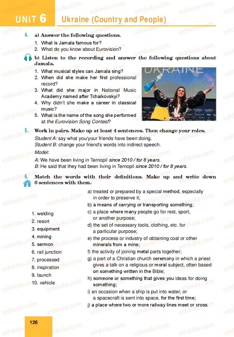 Страница 126 | Учебник Англiйська мова 10 класс М. О. Кучма 2018
