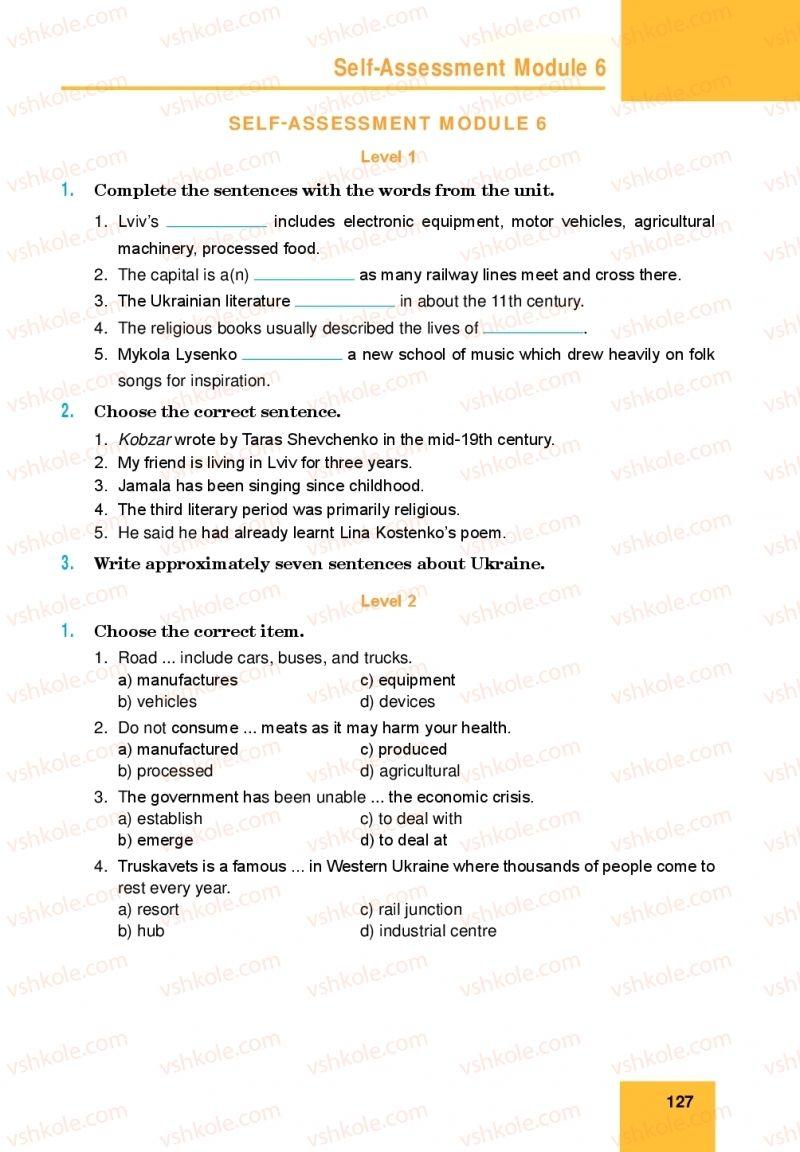 Страница 127 | Учебник Англiйська мова 10 класс М. О. Кучма 2018