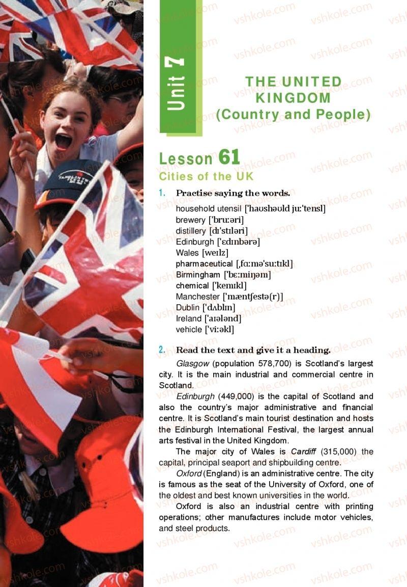 Страница 130 | Учебник Англiйська мова 10 класс М. О. Кучма 2018
