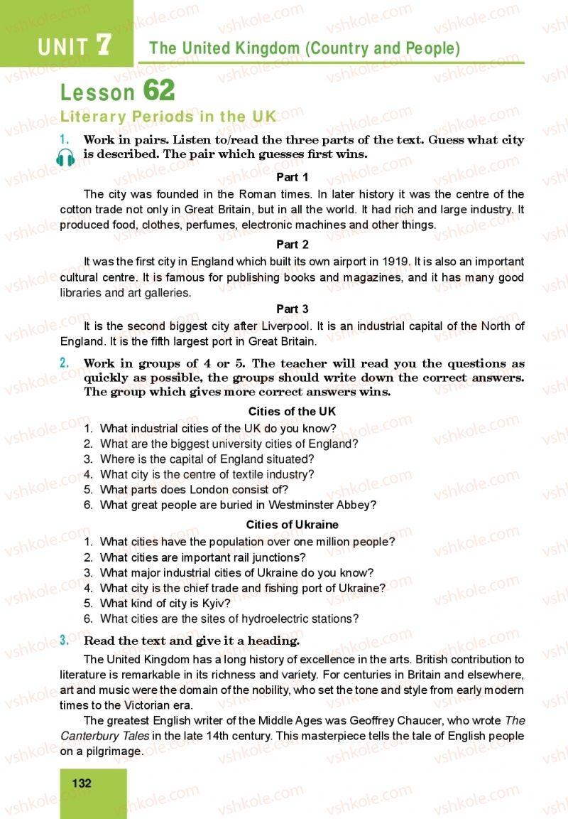 Страница 132 | Учебник Англiйська мова 10 класс М. О. Кучма 2018