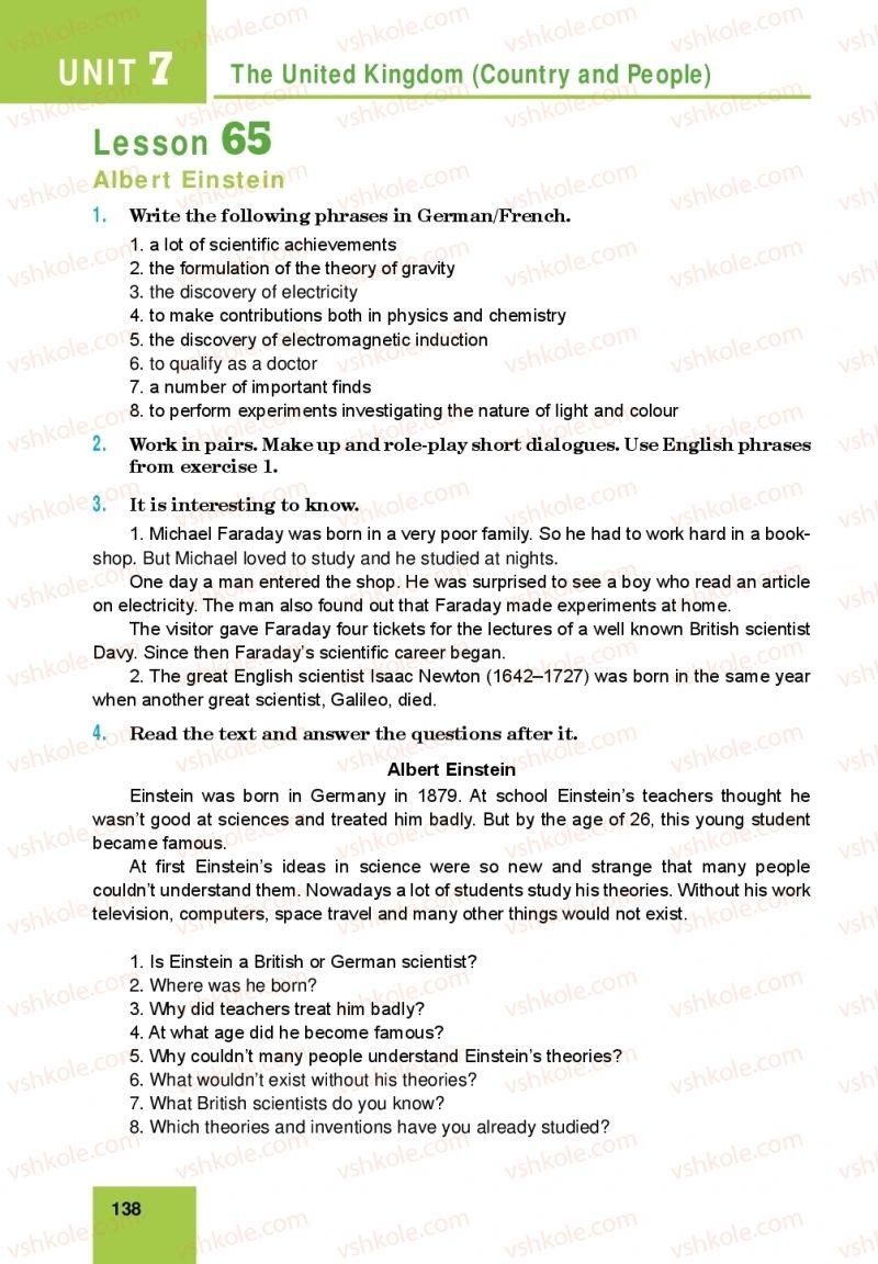 Страница 138 | Учебник Англiйська мова 10 класс М. О. Кучма 2018
