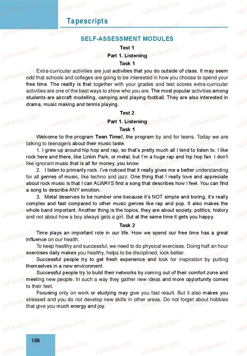 Страница 156 | Учебник Англiйська мова 10 класс М. О. Кучма 2018