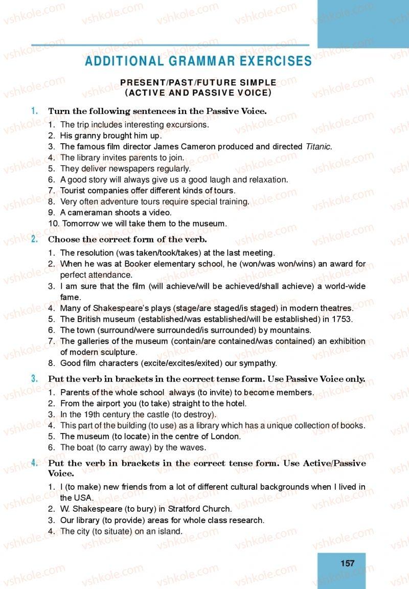 Страница 157   Учебник Англiйська мова 10 класс М. О. Кучма 2018