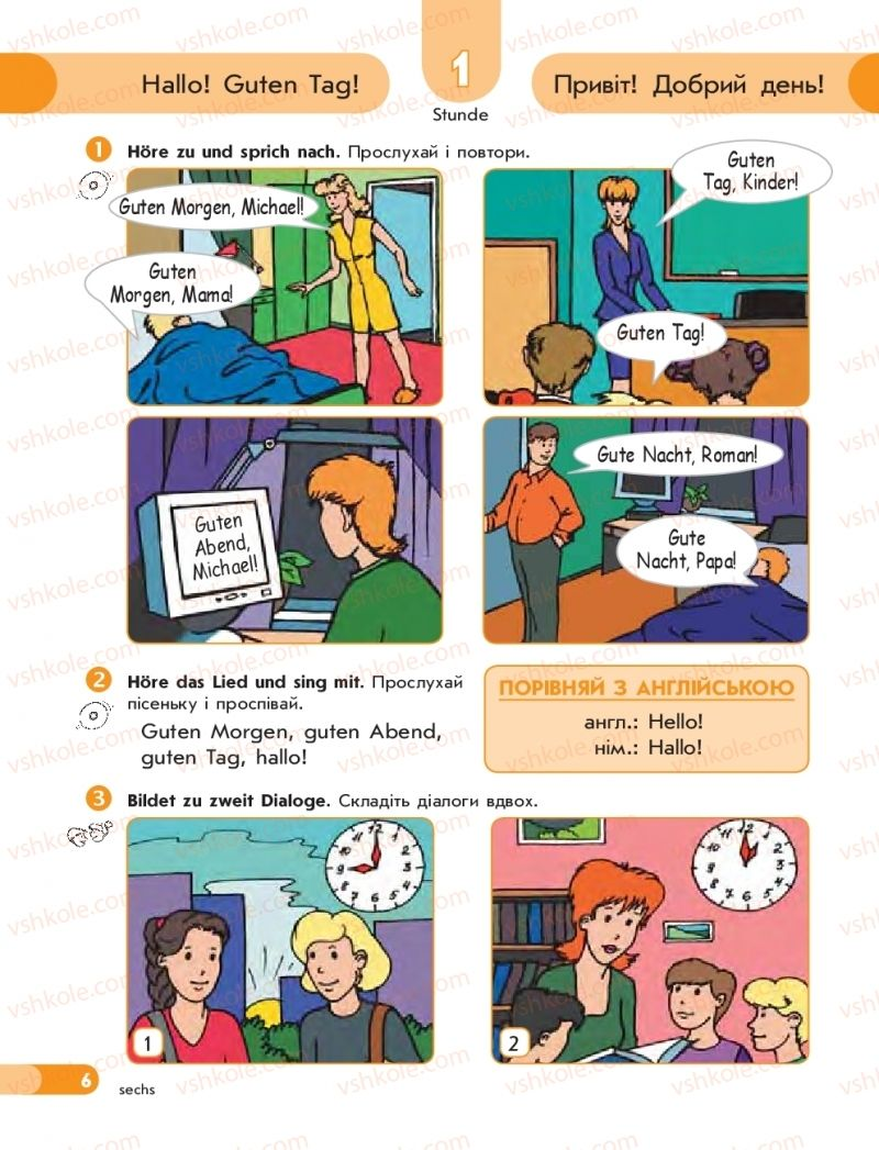 Страница 6 | Учебник Німецька мова 5 класс С. І. Сотникова, Т. Ф. Білоусова 2018 1 рік навчання
