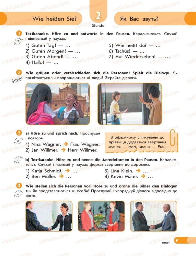 Страница 9 | Учебник Німецька мова 5 класс С. І. Сотникова, Т. Ф. Білоусова 2018 1 рік навчання