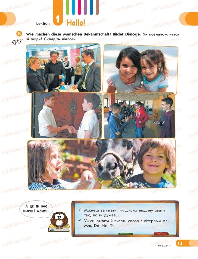 Страница 13 | Учебник Німецька мова 5 класс С. І. Сотникова, Т. Ф. Білоусова 2018 1 рік навчання
