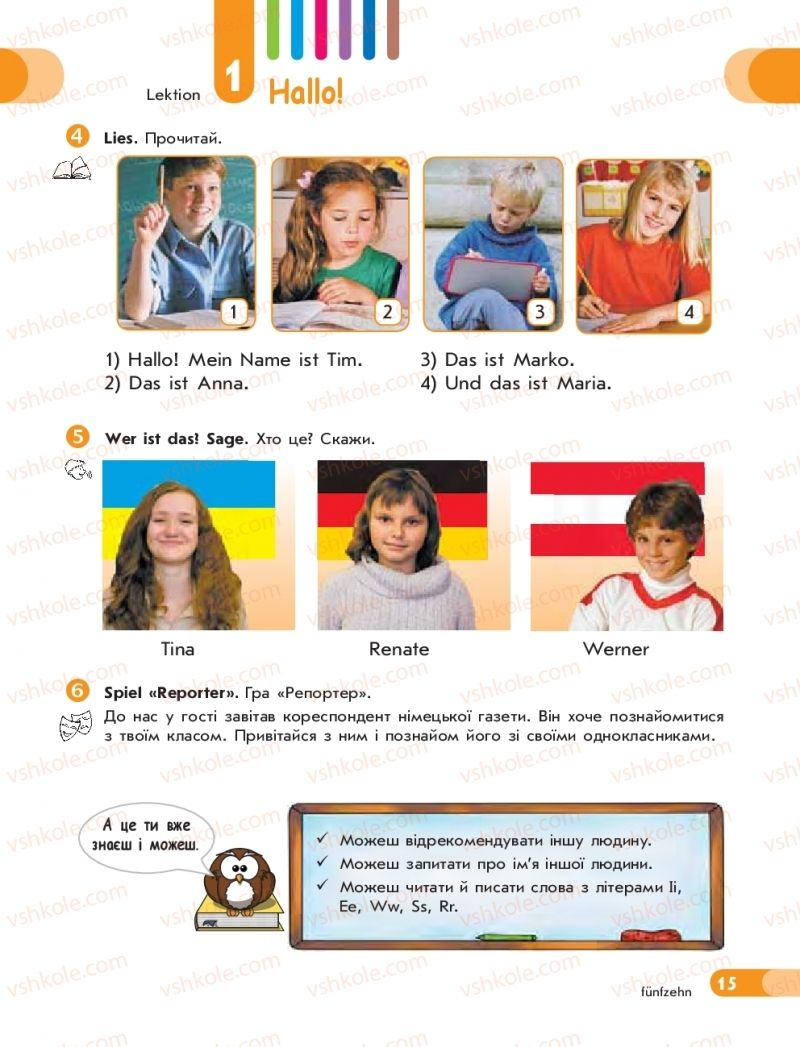 Страница 15   Учебник Німецька мова 5 класс С. І. Сотникова, Т. Ф. Білоусова 2018 1 рік навчання