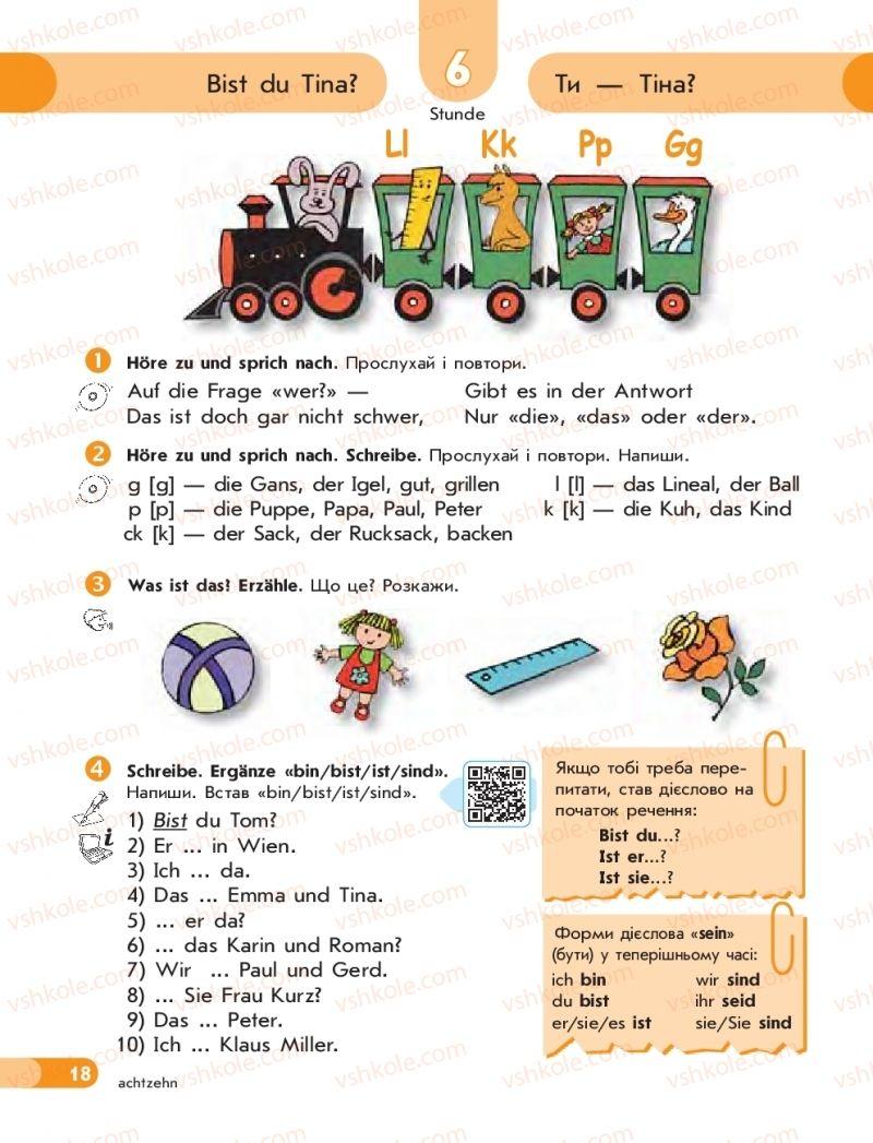 Страница 18 | Учебник Німецька мова 5 класс С. І. Сотникова, Т. Ф. Білоусова 2018 1 рік навчання