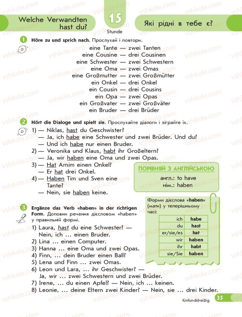 Страница 35   Учебник Німецька мова 5 класс С. І. Сотникова, Т. Ф. Білоусова 2018 1 рік навчання
