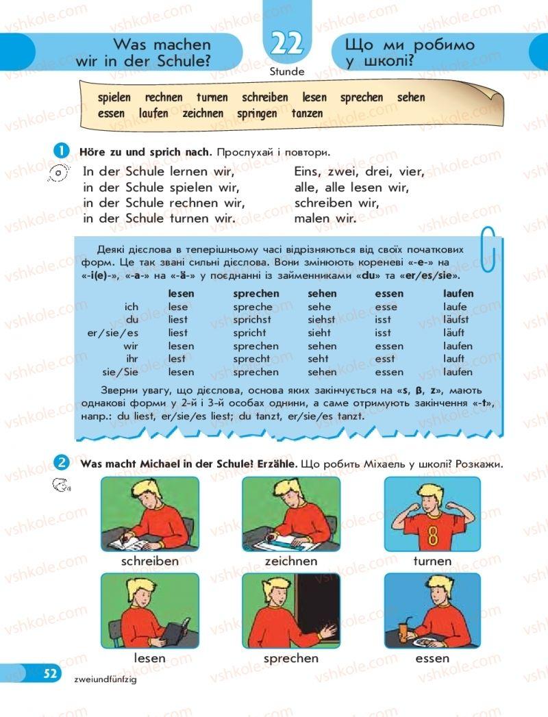 Страница 52 | Учебник Німецька мова 5 класс С. І. Сотникова, Т. Ф. Білоусова 2018 1 рік навчання