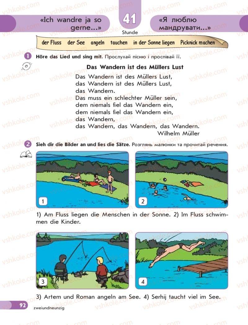 Страница 92 | Учебник Німецька мова 5 класс С. І. Сотникова, Т. Ф. Білоусова 2018 1 рік навчання