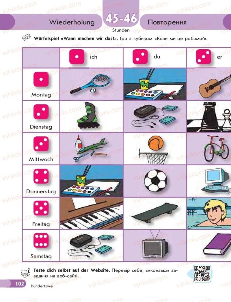 Страница 102 | Учебник Німецька мова 5 класс С. І. Сотникова, Т. Ф. Білоусова 2018 1 рік навчання