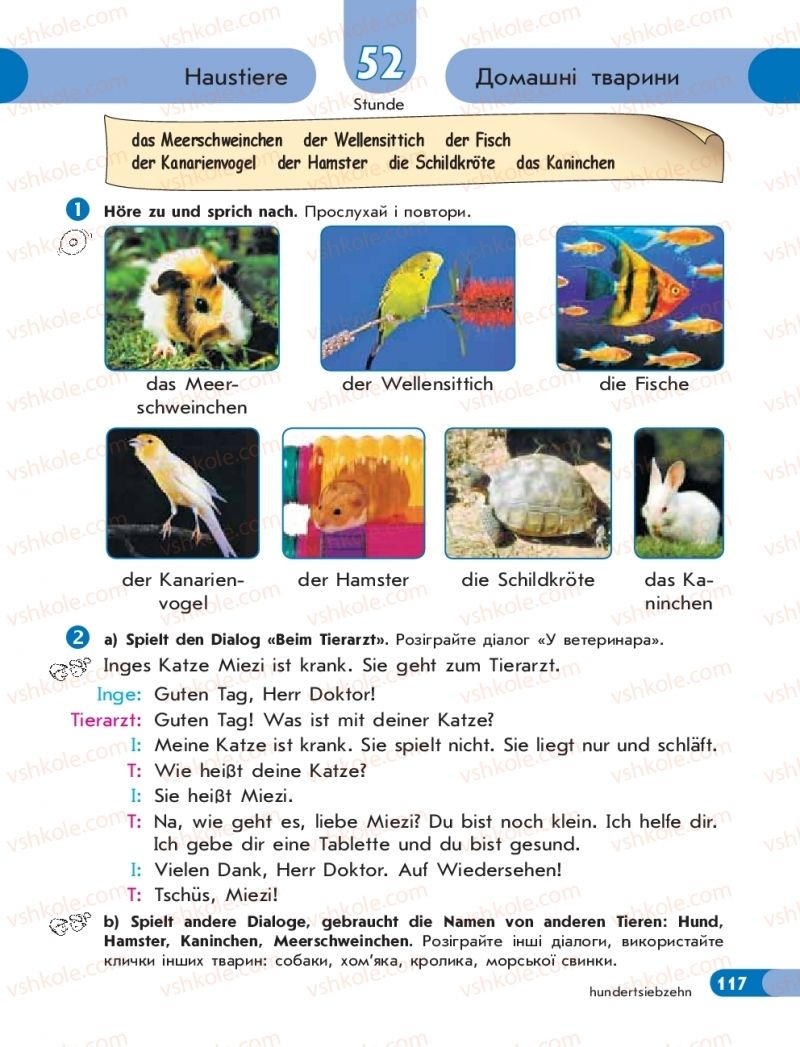 Страница 117 | Учебник Німецька мова 5 класс С. І. Сотникова, Т. Ф. Білоусова 2018 1 рік навчання