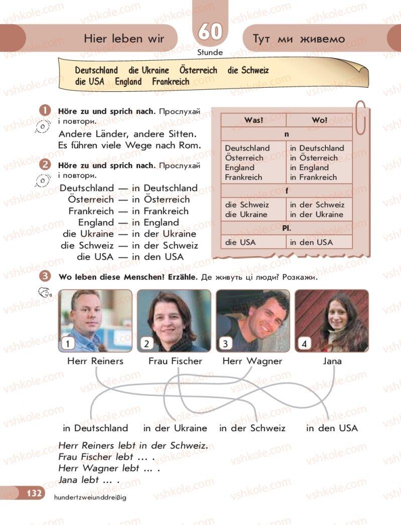 Страница 132   Учебник Німецька мова 5 класс С. І. Сотникова, Т. Ф. Білоусова 2018 1 рік навчання