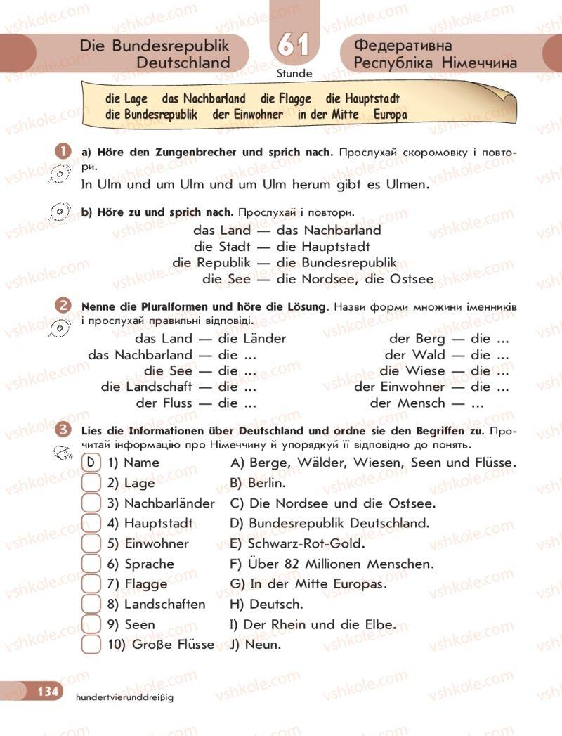 Страница 134 | Учебник Німецька мова 5 класс С. І. Сотникова, Т. Ф. Білоусова 2018 1 рік навчання