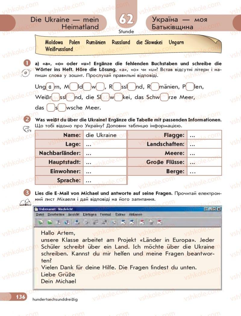 Страница 136 | Учебник Німецька мова 5 класс С. І. Сотникова, Т. Ф. Білоусова 2018 1 рік навчання