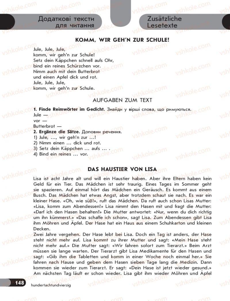 Страница 148   Учебник Німецька мова 5 класс С. І. Сотникова, Т. Ф. Білоусова 2018 1 рік навчання
